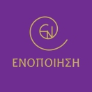 logo-ENOPOIISI-purple