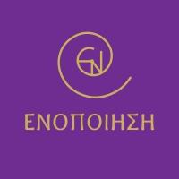 logo-ENOPOIISI-purple