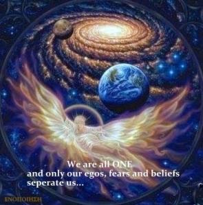 ενοποιηση we are one