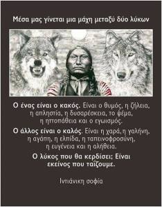 enopoiisi_συναισθηματα